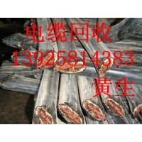 东莞长安废品回收,长安废电缆回收厂家