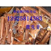 求购江门废电缆回收公司,中山废电缆回收厂家