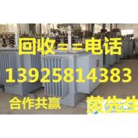 松山湖废旧变压器回收公司,东莞松山湖废电缆回收公司
