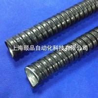 EPIN波纹包塑金属软管(Metal conduit)