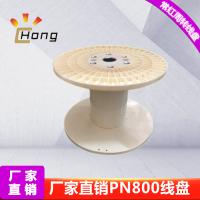 广东线盘厂家直销 800型电线电缆周转用线轴盘具绕线轴