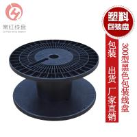 广东常红300线盘厂家直销 绳带编织线bv线包装缠绕塑料
