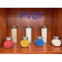 供应优质PVDF铁氟龙氟塑料。