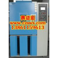 哈尔滨电线电缆高低温试验箱工厂直销