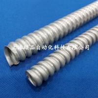 美标UL认证镀锌钢金属软管(汽车夹具项目专用)