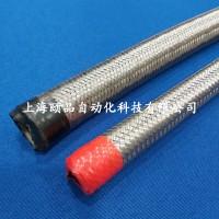 EPIN防爆增强型不锈钢编织金属软管