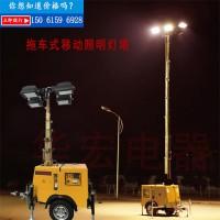 照明灯塔 移动式 照明灯塔汽发电机升降工作灯