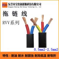 拖链电缆 拖链专用电缆 rvv控制电线 电源线 耐油电缆