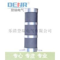 供应优质登瑞LXQ3-35圆形LXQIII-35消谐器多少钱