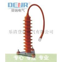 HY5WZ-51/134Q全绝缘型氧化锌避雷器电气特性