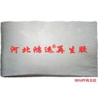高弹力pp再生胶生产背贴式橡胶止水带的优势