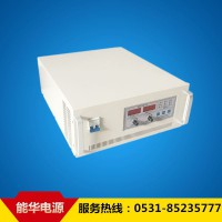 大功率直流电源,高压直流电源,直流稳压开关电源