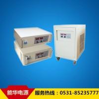 直流稳压电源-高频可调直流电源-大功率开关电源厂家