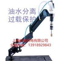 可油水分离,快速定位,安全性高的气动攻丝机MJ412