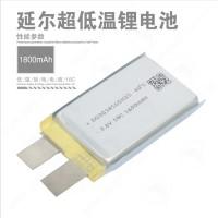 低温聚合物锂电池903465 3.8V 1800mAh
