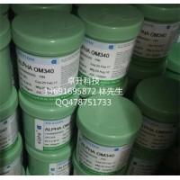 阿尔法助焊膏om340,om338助焊膏,alpha助焊剂