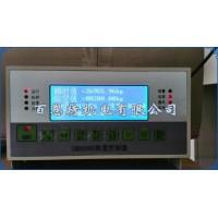 智能控制器 gn8006h 螺旋称控制
