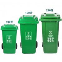 厂家批发大号加盖加厚双桶分类脚踏环卫垃圾桶