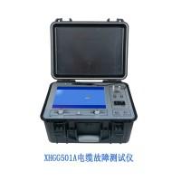 西安旭之辉XHGG501A高低压电缆故障测试仪电缆故障测距仪