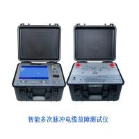 XHGG502智能多次脉冲电缆故障测试仪-电缆故障测距仪