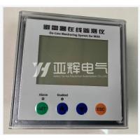 YHJCQ无残压液晶放电计数器