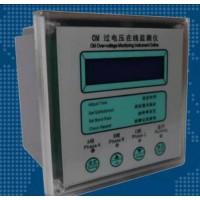 OM过电压在线监测仪