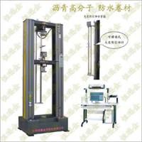 橡胶、塑料拉力试验机   沥青防水卷材试验机