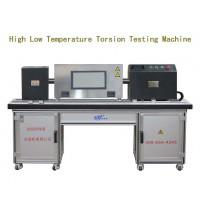 微机控制高温扭转试验台