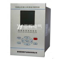 YXHG-810B光电智能开断系统