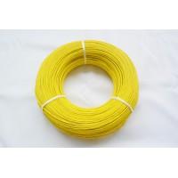 无锡厂家电机引接线jyj电机引接线-辰安电机引线