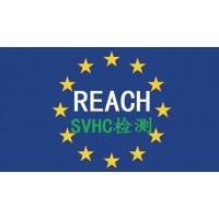 REACH211项检测24批SVHC211种物质清单
