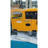 静音3KW柴油发电机户外施工