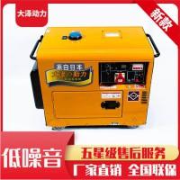 TO6800ET-J环保车用静音柴油发电机5千瓦
