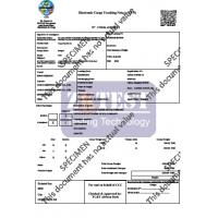 几内亚ECTN货物跟踪单申请流程