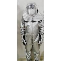 紫外线防护服,WKM-1,UV灯工业紫外线防护服