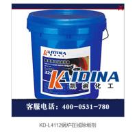 KD-L4112锅炉在线除垢剂