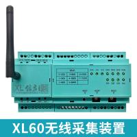 供应无线测控装置  无线数据采集装置