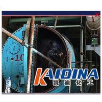 KD-L2122导热油积碳清洗剂