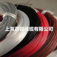 氟塑料铁氟龙高温线及导线(高温电线)