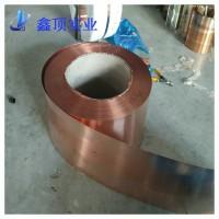 锡青铜带 C5191磷铜合金带 端子铜带分条