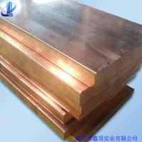 C18120铬锆铜板  铬青铜块 C1800铬铜片