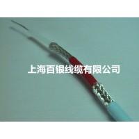 三同轴电缆 TRX-142 TRX-316 TRX-400