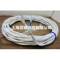 高温多芯传感器屏蔽电缆(屏蔽线/缆)