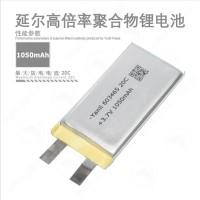高倍率锂电池603465 3.7V 1050mAh 20C