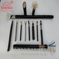 天津专业生产控制电缆KVV KVVR KVVP 双星特种线缆
