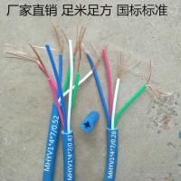 煤矿信号监测监控电缆MHYV1*4*7/0.52