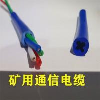 矿用屏蔽信号电缆MHYVP1*4*7/0.37