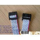UL2651IDC红边灰排插 各种型号排插  端子线 线束 接插件 深圳市宝安区观澜文利电线厂